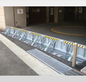 可動防水板 施工例